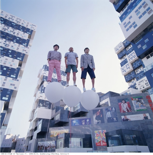 Li wei art works
