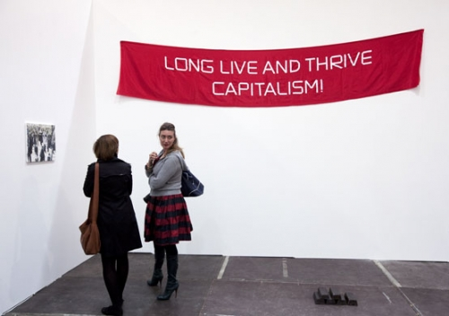 Frieze art fair: your very own private view