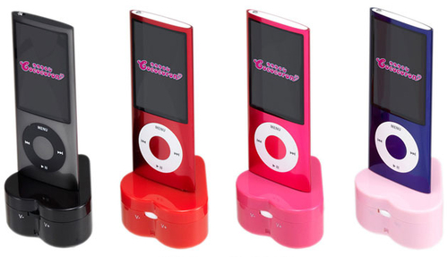 Valentine iPod speakers give music some love
