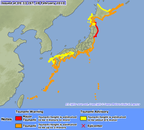 Japan Meteorological Agency | Tsunami Warnings