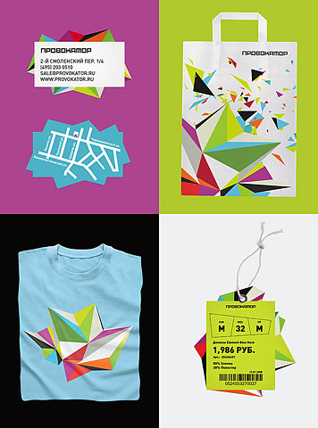 FFFFOUND! | Provokator + process on the Behance Network