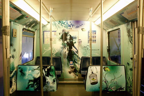 Under water.. inside a train or both?