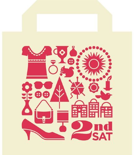 2nd sat bag.jpg (Image JPEG, 670x777 pixels)