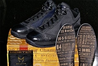 """You Stuff 23 - Connecting Trends: Nike Lebron James VII """" All black everything"""""""