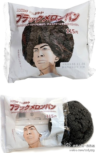 Biscuit Afroman
