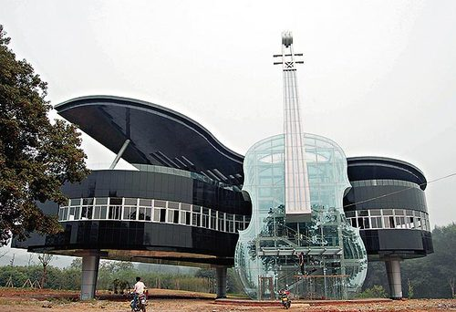 Piano House of Huainan City