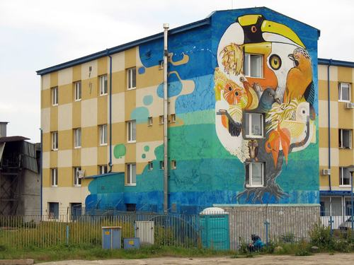 Street Art on a social and youth center - In Sofia, Bulgaria