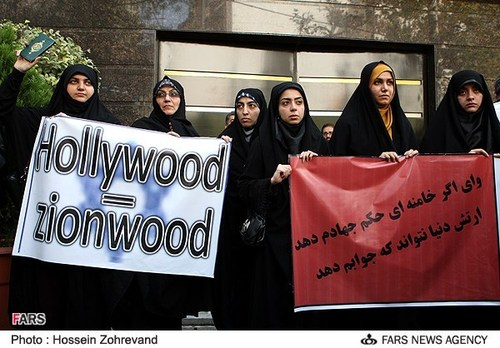 Le film de Sam Bacile vu d'Iran : « Hollywood = Zionwood »