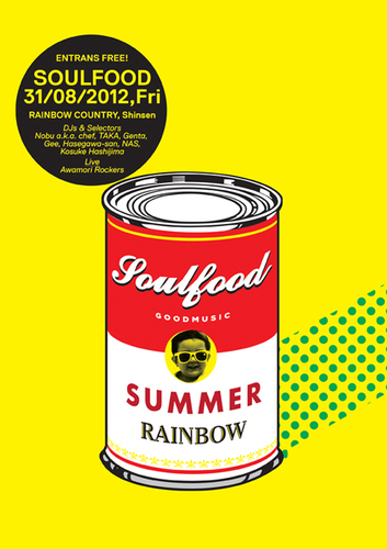 Soul Food 2012 Summer // yellow