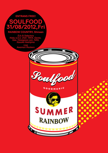 Soul Food 2012 Summer // red