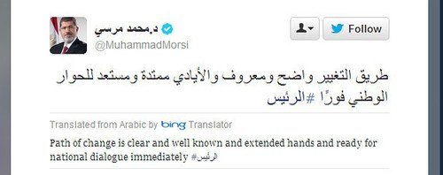 New Twitter Tool Translates The Last Desperate Tweets Of Egypt's Fallen President | TechCrunch