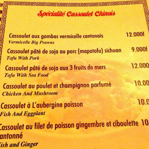 #Cassoulet Chinois #fail