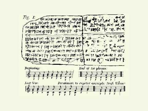 Listen to the Oldest Song in the World: A Sumerian Hymn Written 3,400 Years Ago |