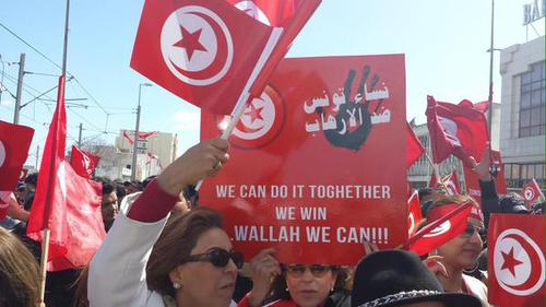 "Le meilleur slogan: ""Wallah we can""... #LeMondeEstBardo #Tunisie"