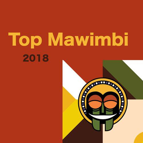 Best 2018 Curated by Mawimbi