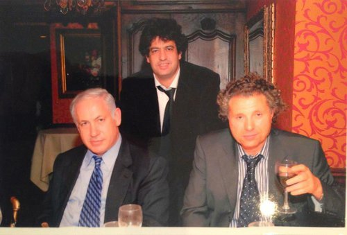 Gilles William Goldnadel, Benjamin Netanyahu et Meyer Habib